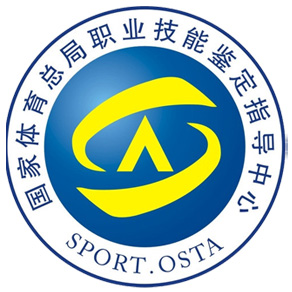 国家职业资格健身教练
